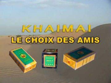 PUB KHAIMA THE VERT